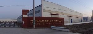 Chaina Factory