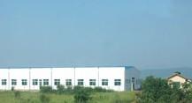Ghana Factory